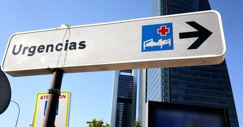 Urxencias cartel hospital